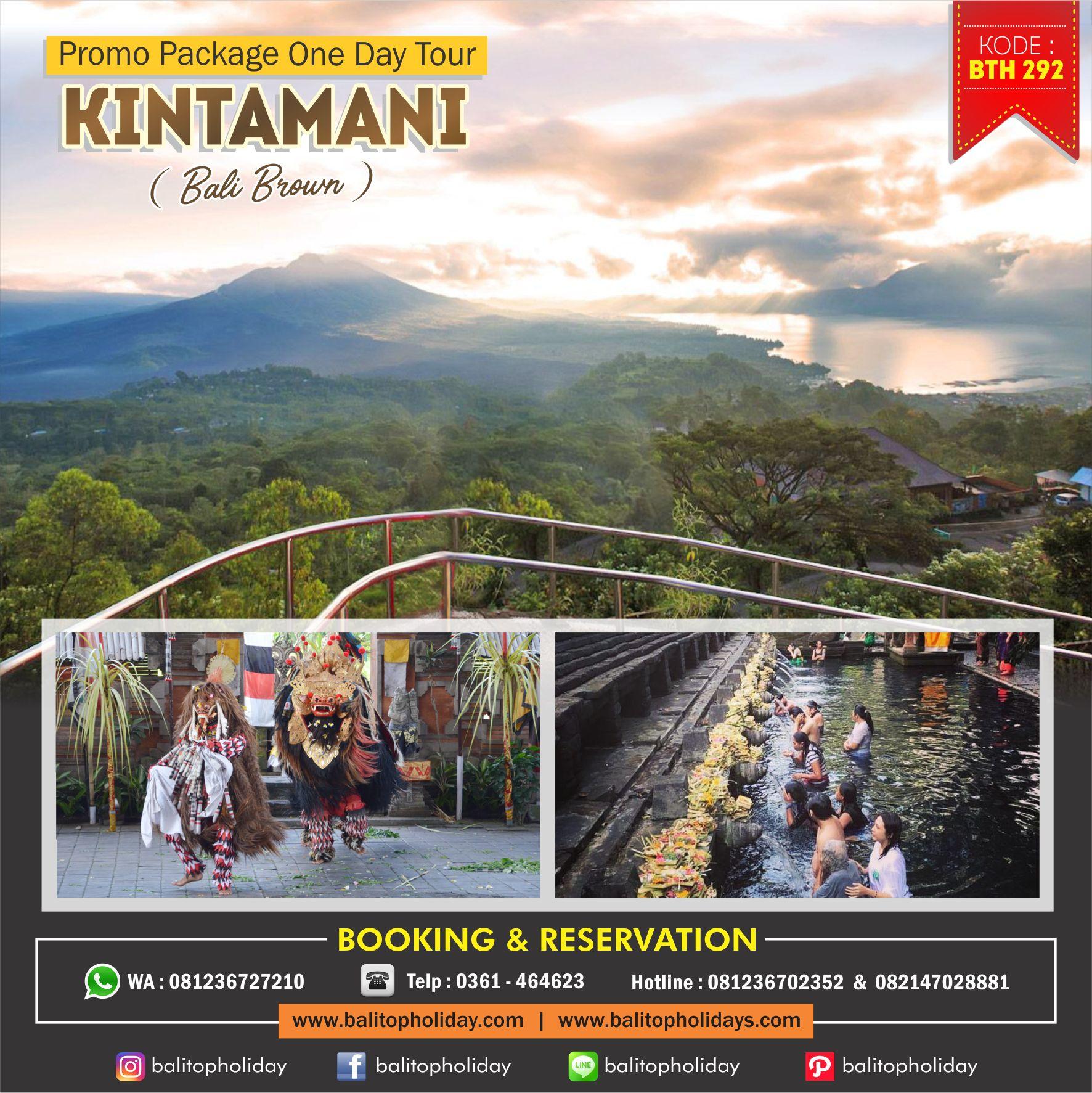 Kintamani One Day Tour
