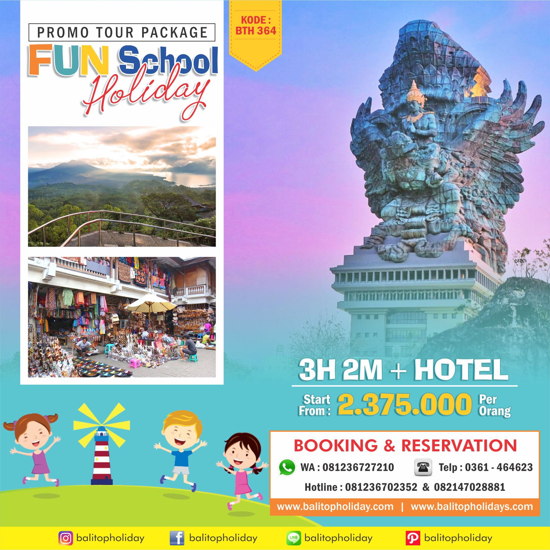 School Holiday 2019 3H 2M